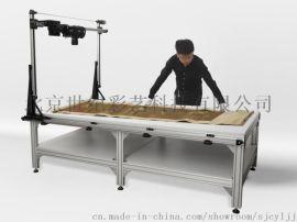 平台式大幅面打印机|扫描仪 北京世纪彩艺