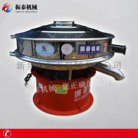 电磁泥浆过滤筛 圆形不锈钢电磁泥浆过滤振动筛