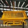 全自动选金溜槽,鼓动式淘金设备,直销北京沙金溜槽