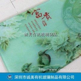 玻璃UV平板印刷 钢化玻璃无框现代装饰画 深圳多色彩印