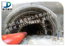 隧道  逃生管道 超高分子逃生通道厂家