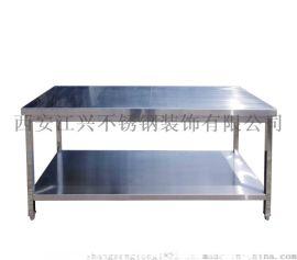 铜川不锈钢洁净工作台/铜川不锈钢制作/批量销售