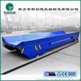 軌道平車拖鏈有效保護電纜線 拖線供電軌道平車