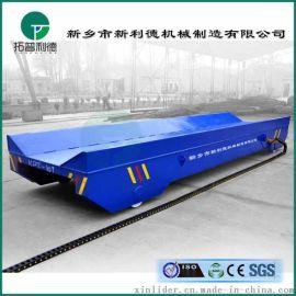 轨道平车拖链有效保护电缆线 拖线供电轨道平车