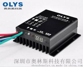 厂家直销双时段全防水pwm太阳能路灯控制器