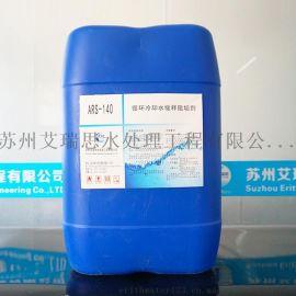 苏州工厂中央空调系统水处理维保专用缓蚀阻垢剂