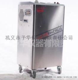 SHZ-CD型全不锈钢循环水多用真空泵巩义予华仪器