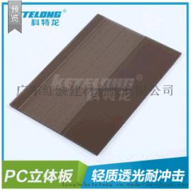 科特龙供应PC单面透明磨砂板3.0mm玻璃隔断透明采光板防刮花挡板