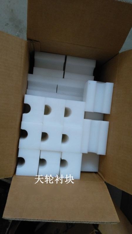 矿用天轮 绳轮  衬垫材质备件生产厂家