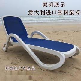 广州户外休闲椅沙滩椅ABS塑料躺椅厂家直销