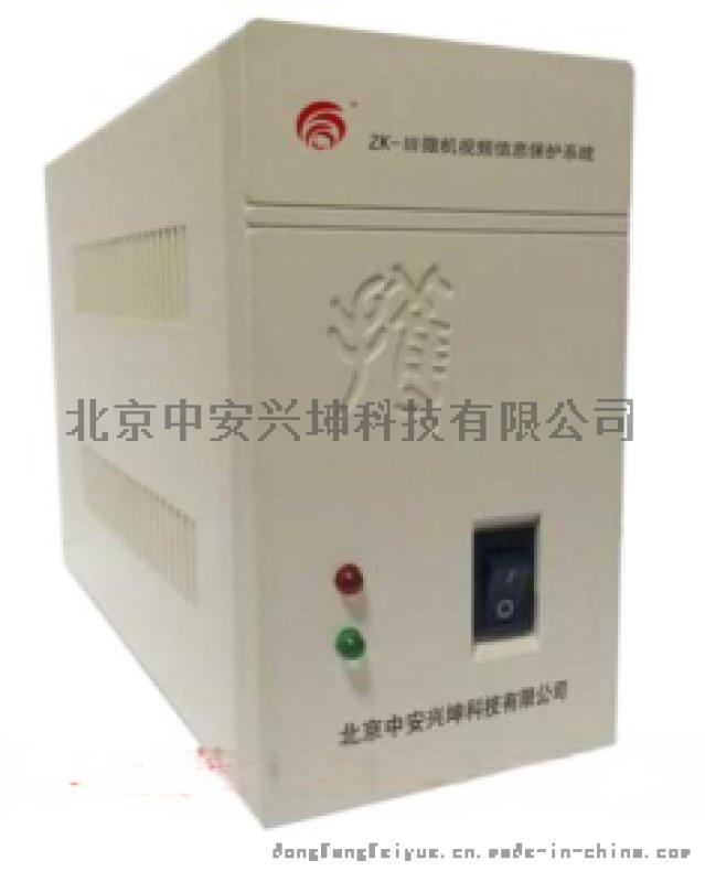 中安兴坤微机视频信息保护系统
