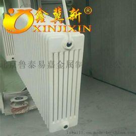 钢七柱散热器价格  钢七柱散热器厂家-鑫冀新
