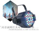 LED舞臺燈搖頭燈,大功率LED舞臺燈