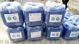 RO膜管清洗剂反渗透专用清洗剂美国蓝旗BF-301