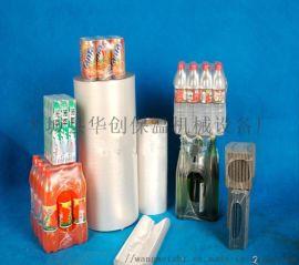 袖口式封切薄膜热缩包装机 瓶子套膜包装机