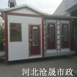 河北移动环保厕所石家庄生态厕所工地移动厕所