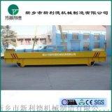 36v平板搬運車軌道取電裝置原裝導電柱