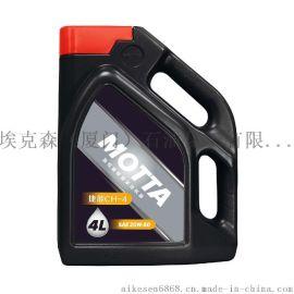山西柴油机油 重负荷柴油发动机油 CH-4 20W-50柴机油