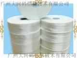 米黃色緞帶 可打印緞帶 絲帶 水洗嘜 洗水標 條碼膠帶