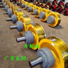 800*160双边被动车轮组 非标定做各种行车轮