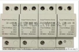 limp50KA400vup2.0kv浪涌保护器
