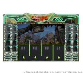 狩猎风暴礼品狩猎射击体验馆 激光模拟射击游戏机