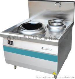 西安巨尚商用厨房设备 商用电磁单炒单温灶