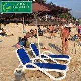 舒纳和LY02进口塑料躺椅抗紫外线户外沙滩躺椅