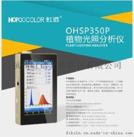 手持式色彩照度计色温测试仪器手持式色温仪器植物灯