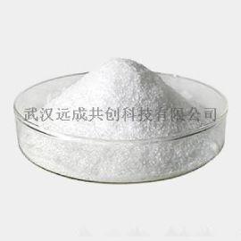 工業級2-(4-氯苄基)苯並咪唑原料生產廠家