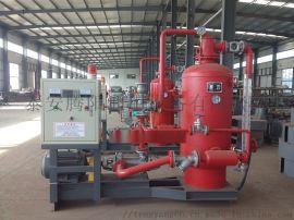 2T锅炉蒸汽冷凝水回收装置回收原理