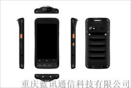W560智慧防爆手機/ 一二維碼掃描 /4G全網通