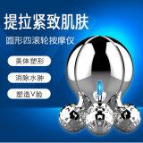 3d四滾輪微電流瘦臉儀便攜滾輪式V臉按摩儀