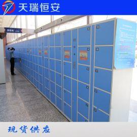 天津市大學學校圖書館體育館聯網刷卡更衣櫃