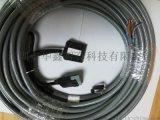 华为32路模拟用户板出配线64芯20米
