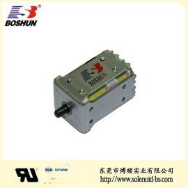 博顺产销翻针电磁铁、电脑横机电磁铁BS-0940N