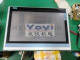 西門子6AV2124-0UC02-0AX0維修