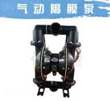 江西氣動隔膜泵的工作原理BQG40口徑隔膜泵