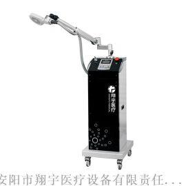 激光磁场理疗仪(标准款) XY-JGC-II
