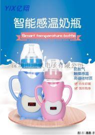 测温感温奶瓶,温度显示奶瓶
