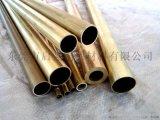 环保H65 H62薄壁黄铜管 黄铜毛细管