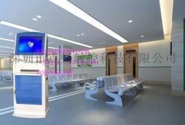 深圳哪里有卖高质量的自助终端机