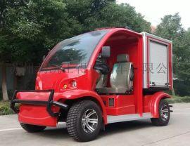 北京电动消防车,两座含高压泵电动微型消防车,昌平区微型消防站