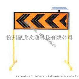 太阳能施工标志牌 led线性导向标志用于道路施工