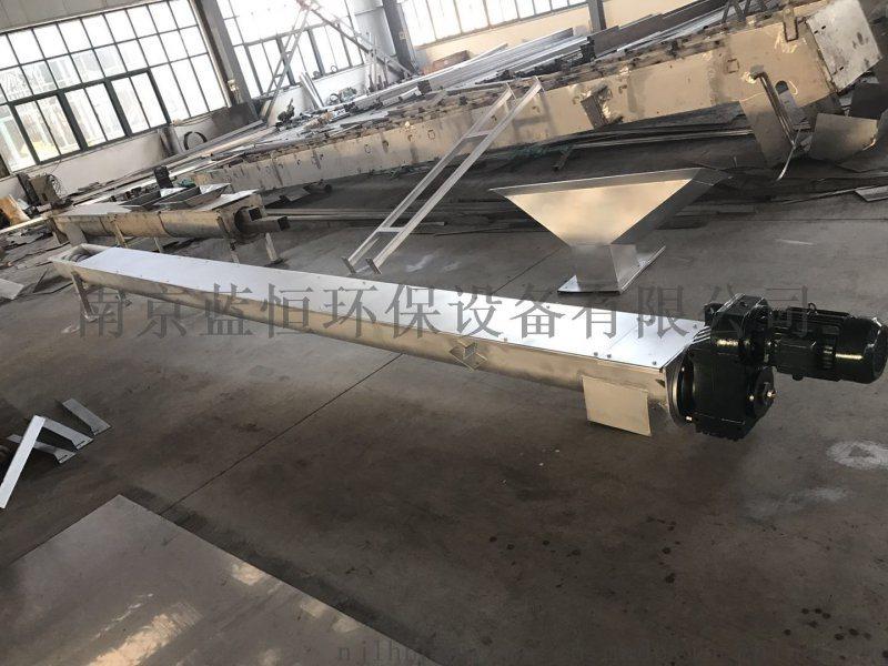 WLS无轴螺旋输送机 厂家直供 WLS-260