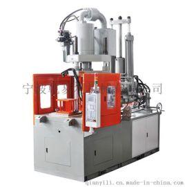 厂家供应立式BMC圆盘注塑机(XRT600BMC-2R)
