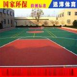 深圳硅PU篮球场|深圳篮球场材料报价|深圳硅PU球场施工方案|广东远洋体育塑材料厂