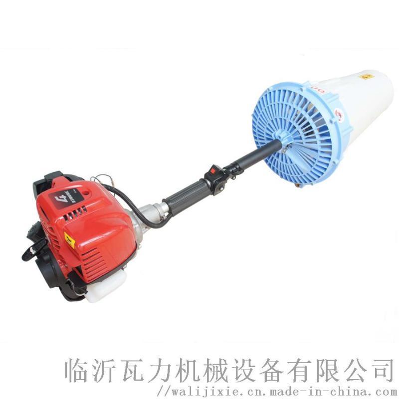 手提式远程风送喷雾打药系统  喷雾器远程喷枪