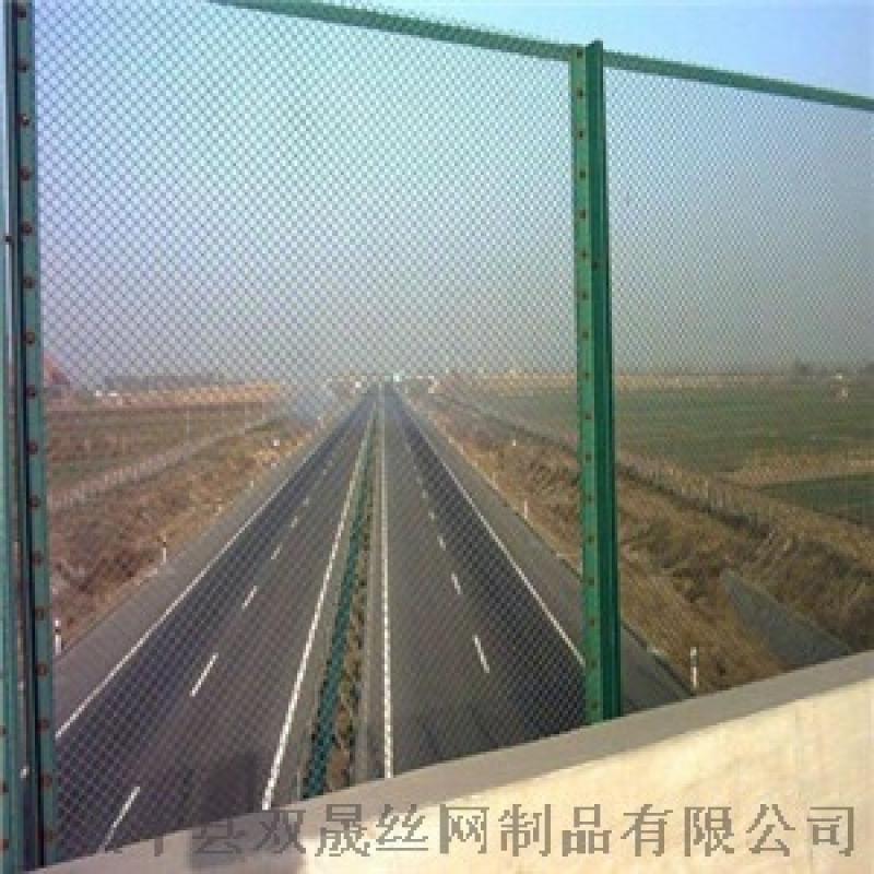 桥梁防护网@淮安桥梁防护网@桥梁防护网厂家