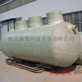 玻璃钢家用三格化粪池/模压化粪池的处理过程安装方便